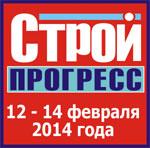 Стройпрогресс 2014